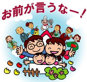 【愕然】朝日新聞のブーメラン発言がすごすぎると話題にwwwwwwwwwwwwwwのサムネイル画像