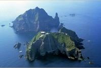韓国に配慮して、高校学習指導要領解説書から「竹島」の記述消したよーのサムネイル画像