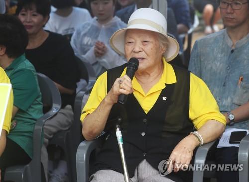【韓国】慰安婦被害者が死去 → 生存者29人に のサムネイル画像