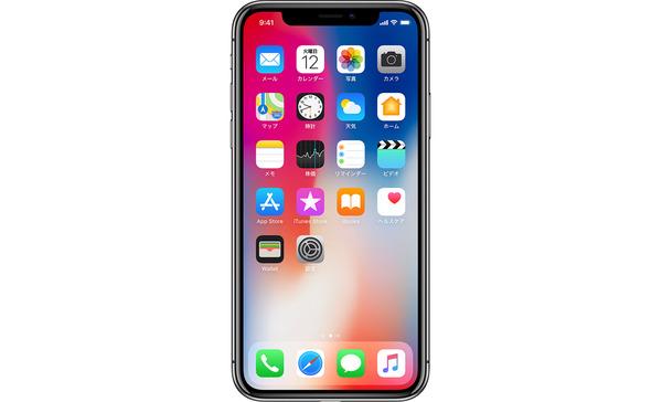 【悲報】iPhoneXの欠陥発覚が止まらない。なぜなのか・・・・ のサムネイル画像