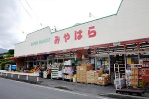 【田舎】地域唯一のスーパーが赤字で撤退の方針へ これからどうすんだよwwwwwwwwwwwwwwwwwwのサムネイル画像