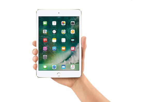 iPadが超画期的に進化して使いやすくなると話題にのサムネイル画像