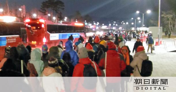 【画像】〈平昌五輪〉凍死か?! 観客「電車が終わって帰れない」 → その末路が・・・のサムネイル画像