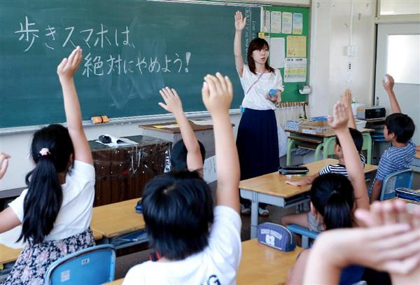 ポケモンGO念頭に「歩きスマホ禁止」呼びかけ… 終業式で小中学生に 海外では事故多発 大阪・摂津のサムネイル画像