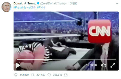 【悲報】CNN、トランプがCNNを殴るコラ画像を作った男の身元を突き止め「実名を公表する」と脅し、謝罪させる・・・のサムネイル画像