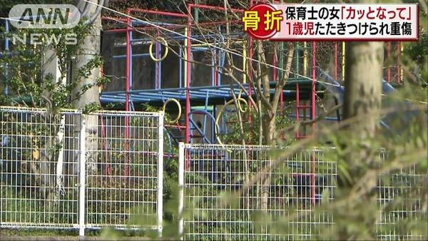 【滋賀】1歳女児に「カッとなった」保育士の女が鬼畜すぎる・・・のサムネイル画像