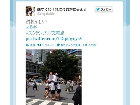 【画像あり】渋谷のスクランブル交差点で騎馬戦を行う人々が話題にwwwwwwwwwwのサムネイル画像