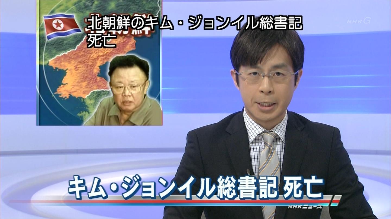 【速報】金正日が本当に死亡のサムネイル画像