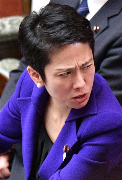 自民不倫問題に対し蓮舫氏「人としておかしい、国会に重大な影響がでていることを重く受け止めるべき」のサムネイル画像