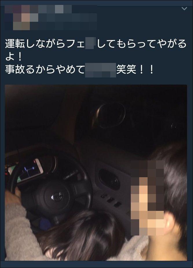 【エロ注意】運転しながら性行為 → SNSでうpされた画像がこちらwwwwwwwwwwのサムネイル画像