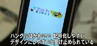 【愕然】NHK「フェイクニュースがネットで拡散。事実に基づく情報を提供してきたマスメディアはどのような役割を果たせばいいのか?」のサムネイル画像