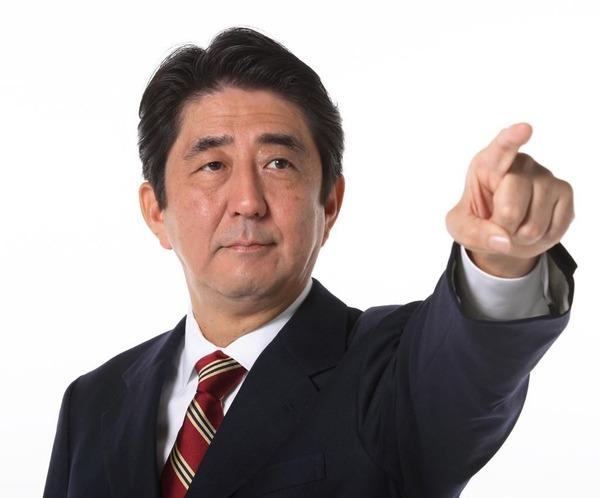 【経済】IMF「アベノミクスは成功だ。政策続行を。」と宣言…※日本では全く報道されずのサムネイル画像