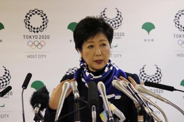 【東京五輪】小池都知事、「たばこない五輪」の実現を強調wwwwwwwwwwwwのサムネイル画像
