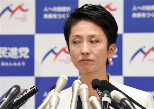 【民進党】蓮舫代表、野田幹事長を交代させる検討に入るwwwwwwwwwwwのサムネイル画像