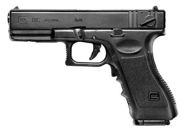 【福岡】エアガンで女性の背中を撃ち、解体作業男(22)を逮捕 → 狙撃した理由がひどすぎるwwwwwwのサムネイル画像