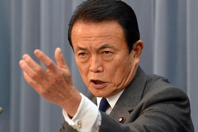 麻生太郎財務相「共産党議員は、偉そうに人指さしてワンワンしゃべって失礼だろう」とブチ切れのサムネイル画像