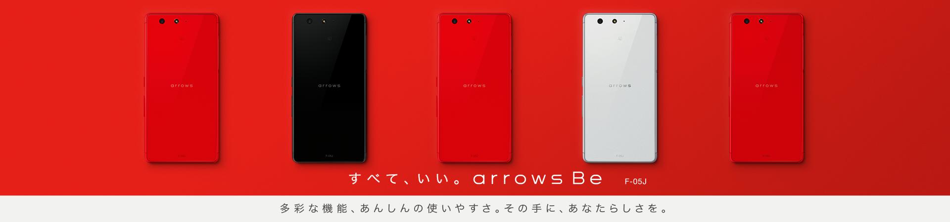 【悲報】富士通、携帯電話事業から撤退、事業売却へ。のサムネイル画像