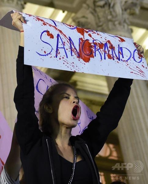 【リオデジャネイロ】16歳少女の集団性的暴行動画がネットに ブラジル中に衝撃 凶悪犯罪が相次ぐのサムネイル画像