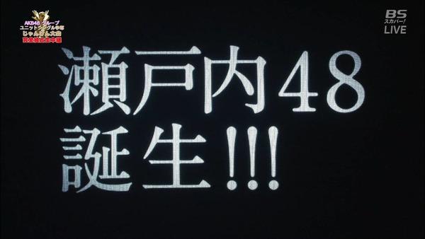 【STU48】秋元康プロデュース、新アイドル「瀬戸内48」広島県に爆誕wwwwwwwwのサムネイル画像