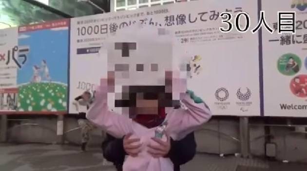 女性ユーチューバーが「フリーおっぱい」渋谷で60人に胸を揉ませるwwwwwwwwwww のサムネイル画像