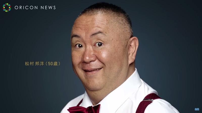 【ライザップ】松村邦洋、8ヶ月で30キロ減量に成功して魅力が半減へwwwwwwwwwwwwwのサムネイル画像