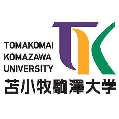 【悲報】苫小牧駒澤大学、中国に乗っ取られるのサムネイル画像