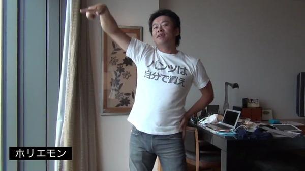 【AKB48】ホリエモン(40)が踊る「恋するフォーチュンクッキー」リバウンドしすぎわろたwwwwのサムネイル画像