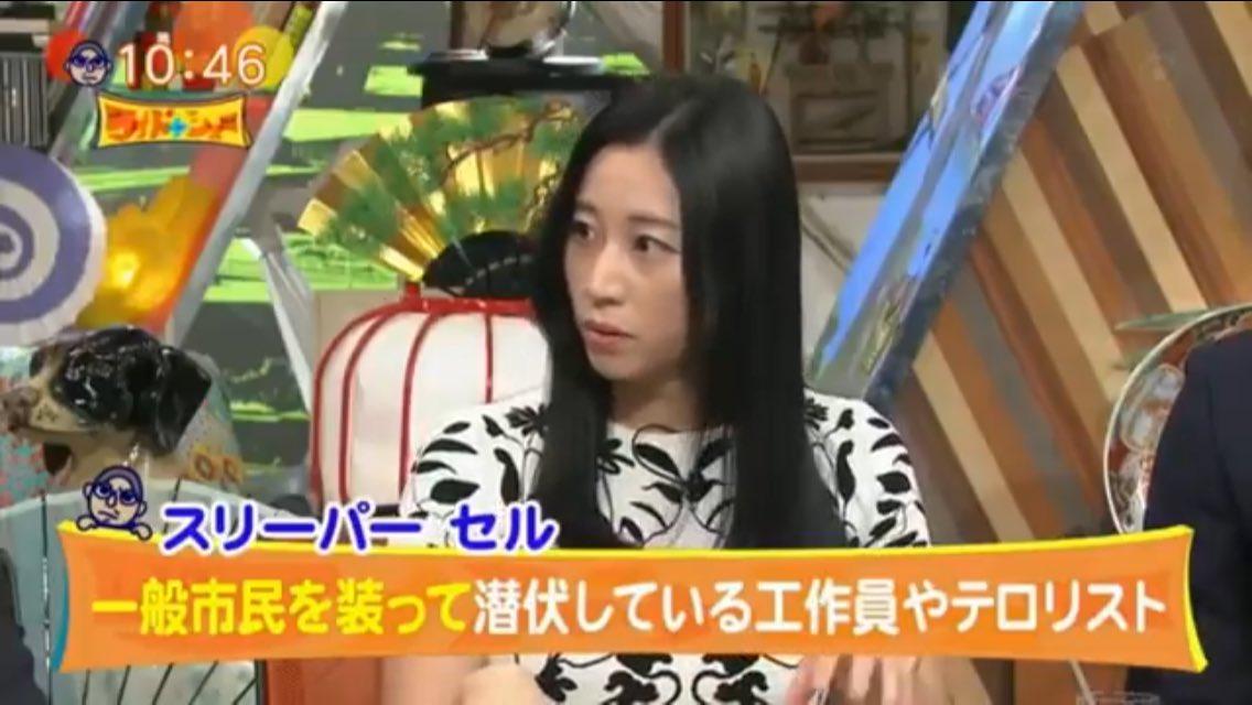 【炎上】三浦瑠麗発言! 大阪は北朝鮮テロリストの巣窟?!→ 在日がガチで危ない件wwwwwwwwwwwのサムネイル画像