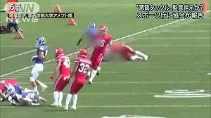 【動画】日本大学「厳しくいけとは言ったが、けがさせろという指示はしていない」のサムネイル画像