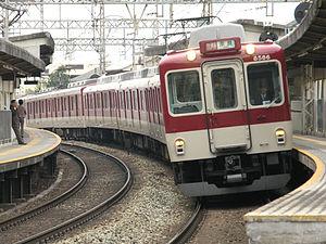 【大阪】近鉄社員、客の対応中にストレスで高架の駅から飛び降り → 救急搬送wwwwwwwwwのサムネイル画像