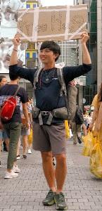 【朝日新聞】ハグで日韓友好 韓国の若者が日本列島行脚wwwwwwwwwwwwwwwwwのサムネイル画像