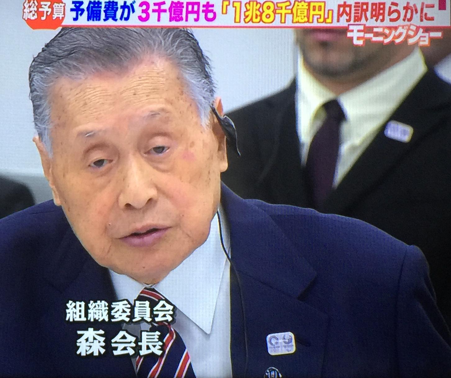 【悲報】東京オリンピック費用として「1人10万円」徴収へ → 4人家族は40万円の出費wwwwwwwwwwwwwwwwwwwwwのサムネイル画像