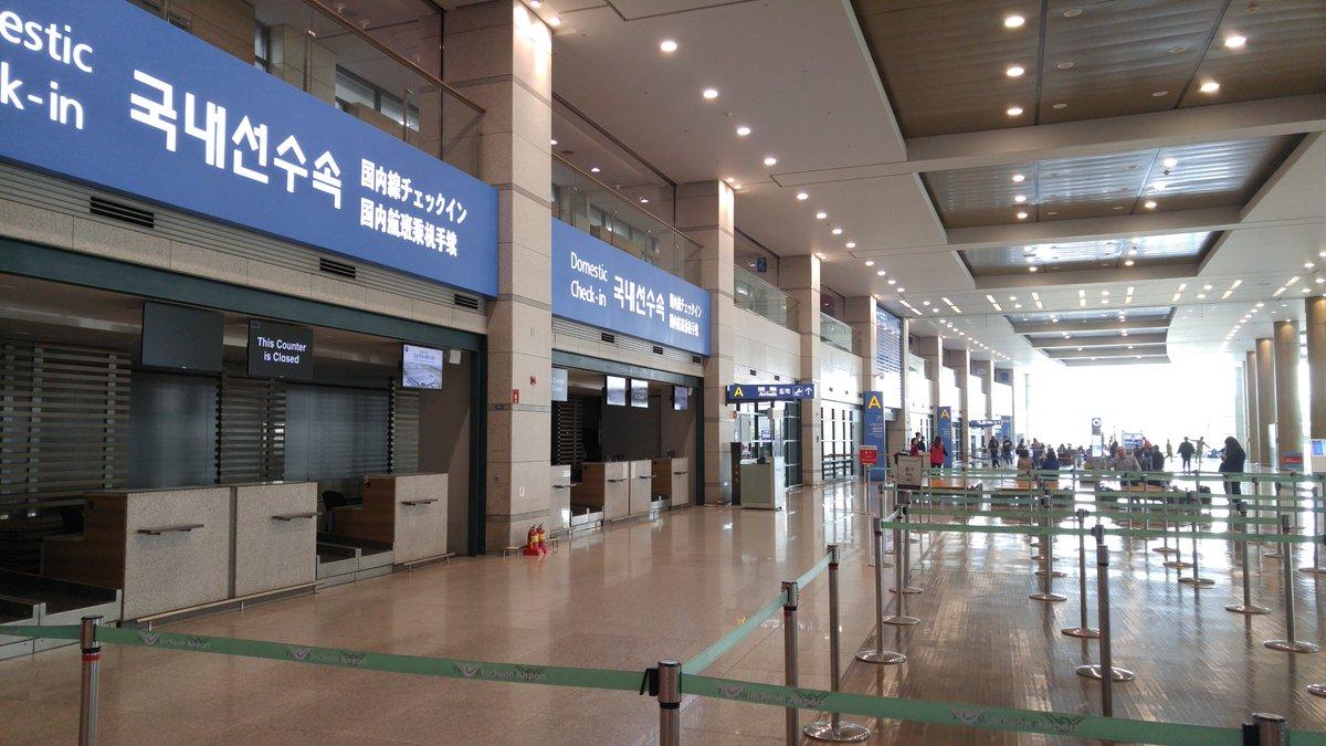 【制裁】中国の韓国に対する経済封鎖が本気すぎてヤバイwwwwwwwwwwwwwwwwwのサムネイル画像