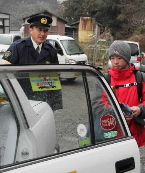【米軍怖いお(´;ω;`)】小中高生、タクシー通学へ → その理由がこちらwwwwwwwwwwwwwのサムネイル画像
