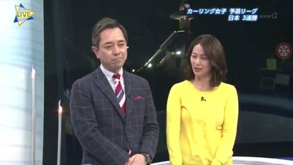 【悲報】NHK、カーリング日本女子が韓国に勝利するも、残念そうでワロタ・・・のサムネイル画像