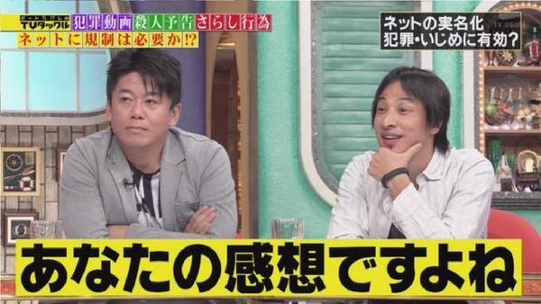 【衝撃】ホリエモンとひろゆき「日本の新幹線の料金は高過ぎる!欧州の3倍の値段とかやばない?」 のサムネイル画像