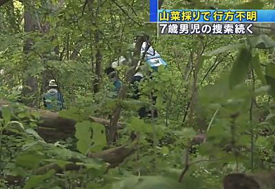山菜採りで迷子は嘘 しつけで置き去りか 7歳男児不明=北海道のサムネイル画像