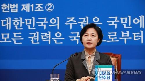 【韓国】朴槿恵の退陣を受け「日韓の慰安婦合意を完全に撤回を求める!!」のサムネイル画像