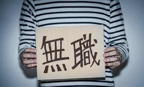 橋下徹「無職は拘留して労役を課せ。税金払わない人間は生きている価値がない」のサムネイル画像