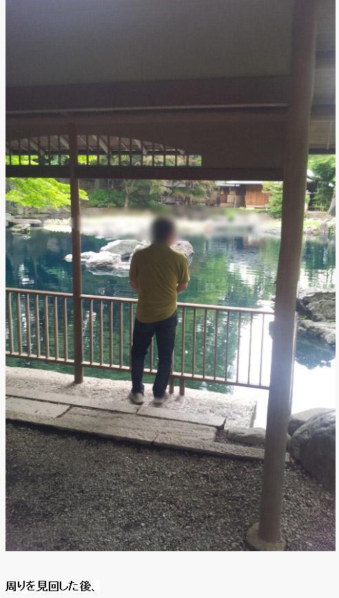 【マジキチ】韓国人が靖国神社で放尿しネットで自慢 「日本の政治家が妄言が続くたびに放尿する」のサムネイル画像
