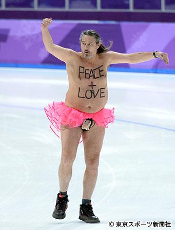 【平昌五輪】半裸のおっさんがリンクに乱入!!→ 「白鳥の湖」を踊りだし、半回転ジャンプも披露wwwwwwwwwwwwのサムネイル画像