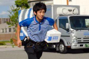 ピンポーン「佐川でーす!」 僕「はーい」 佐川「NHKの佐川と申します」 僕「ファーーーーー!」 のサムネイル画像