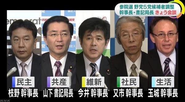 【国会】野党「北朝鮮問題で政府を正す必要がある!集中審議を求める!」 のサムネイル画像