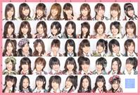AKB48某メンバー「もちろん肉体関係はありますよ」、AKB48は事務所社長の「喜び組」だった!のサムネイル画像