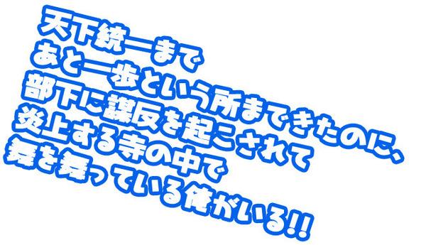 【悲報】日本のライトノベルのタイトルが長すぎると外国翻訳家が怒るwwwwwwwwwwwwwwのサムネイル画像
