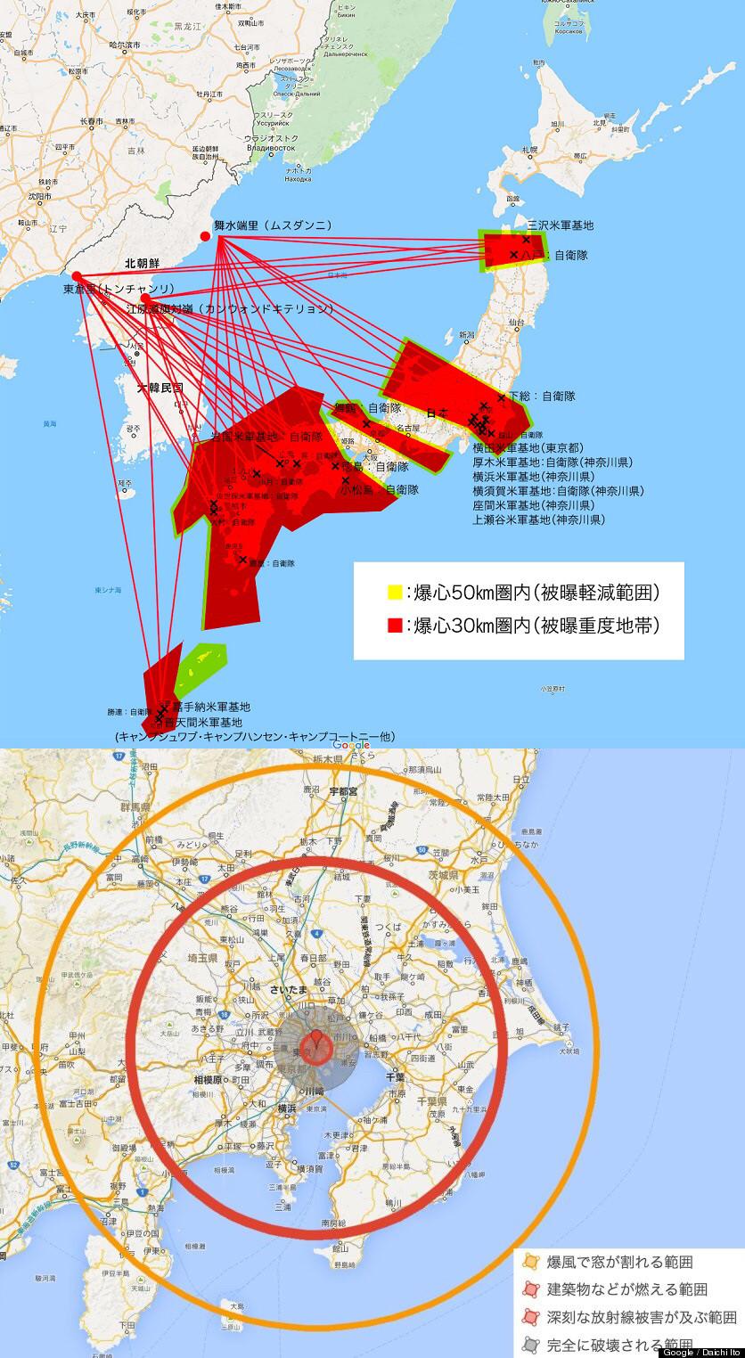 【壊滅】北朝鮮が開発した水爆の威力 想定される被害が酷いwwwwwwのサムネイル画像