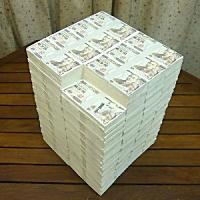 医者志望の50代男性、仲介者に3000万円渡す⇒詐欺でした…警視庁のサムネイル画像