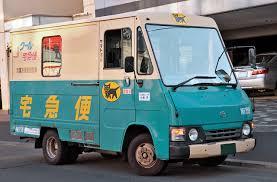 【悲報】強気のヤマト運輸、値上げへ → Amazonジャパンなどの大口顧客との交渉にも入った模様wwwwwwwwwwwwのサムネイル画像