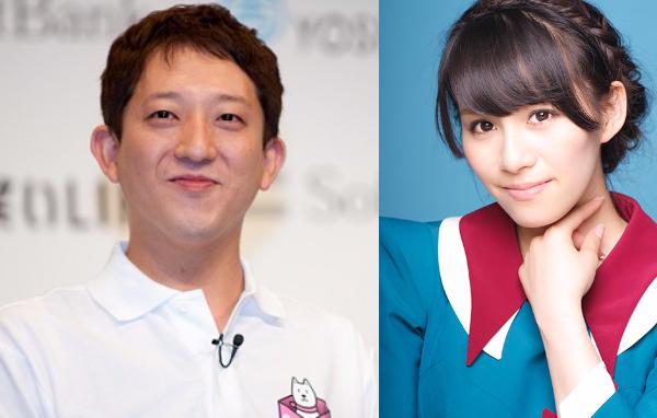 【衝撃】Perfumeのあーちゃんこと西脇綾香、サバンナ・高橋とついに結婚かwwwwwwwwwのサムネイル画像