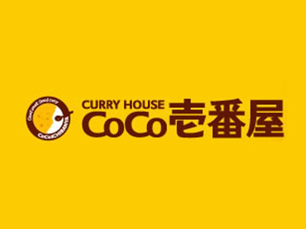 【朗報】韓国で日本式カレー「ココイチ」が大人気wwwwwwww のサムネイル画像